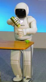 ASIMO 画像.PNG