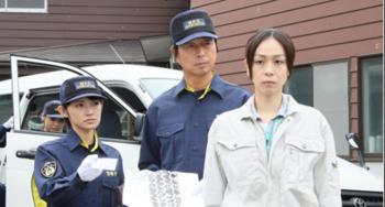 月曜ゴールデン「警視庁鑑識課 ~南原 幹司の鑑定2~」画像.PNG